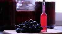 <span>Domowy ocet</span> z ciemnych winogron
